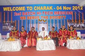 Hi-Tech Medical College and Hospital (HMCH) Convocation Day