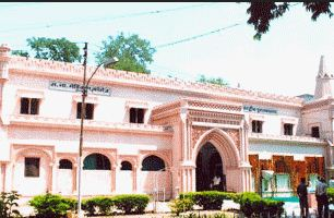 S N Medical College Main Building