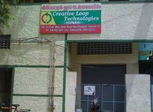 Creative Loop Technologies Main Building