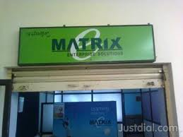 eMatrix Enterprise Solutions Entrance