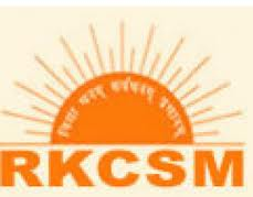 R. K. College of Systems and Management (RKCSM) Logo
