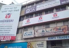 Yashwant Institutes Main Building