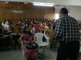 Bombay Teachers Training College Seminar