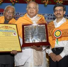 Dakshina Bharat Hindi Prachar Sabha-Chennai College Event