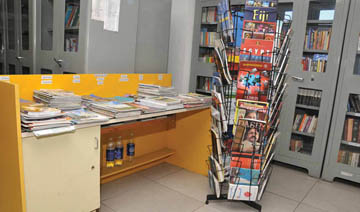 English Language Teaching Institute of Symbiosis (ELTIS) Library