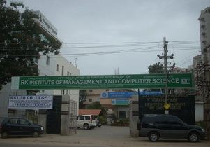 R.K. Institute Of Management and Computer Science Entrance