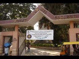 Mount Carmel College Entrance