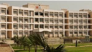 NSHM Knowledge Main Building