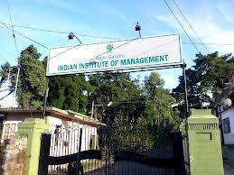 IIM Shillong Entrance