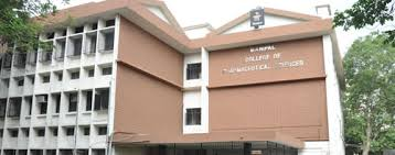 Manipal College of Pharmaceutical Sciences( MCOPS) Main Building
