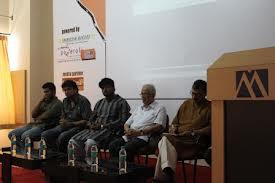Manipal Institute of Communication (MIC) Seminar