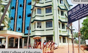 A.W.H College of Education Campus