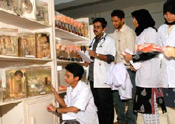 Academy of Medical Sciences,Pariyaram Medical College (ACME) Science Lab