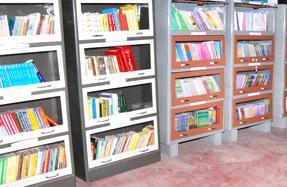Acharya N.G. Library
