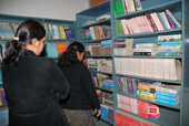 Alice Institute of Technology (AIT) Library