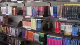 ANEKANT Library