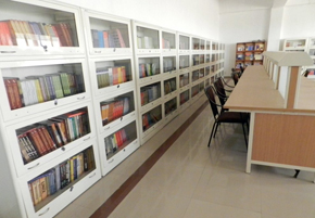 Aryan College of Education Library
