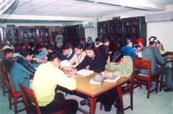 DAV College Amritsar Library
