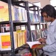 Delhi Engineering College Library