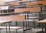 Dr. Anushka Vidhi Mahavidyalaya Classroom
