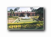 G B R Degree College Building