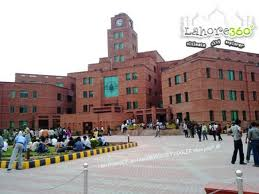 Central University of Punjab Building