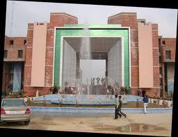 govind guru university