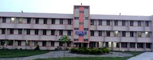 Indian Institute of Technology Patna - IIT Patna Campus
