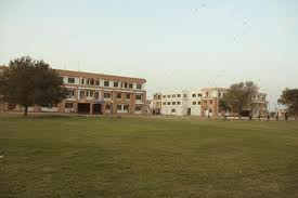 Jodhpur National University Campus