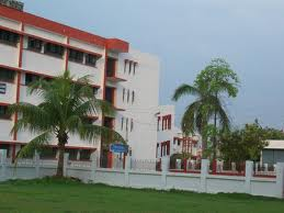 Magadh University Building