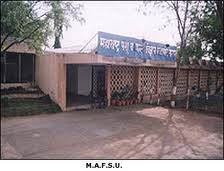 Maharashtra Animal and Fishery Sciences University (MAFSU) Building