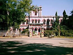 Ranchi University Building