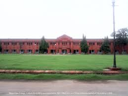 Ravenshaw University Campus