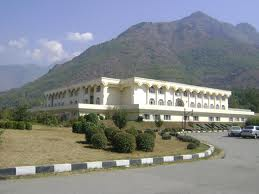 Sher-e-Kashmir University of Agricultural Sciences and Technology of Kashmir Building