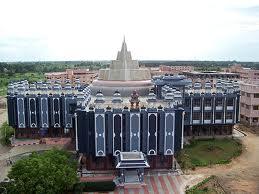 Sri Chandrasekharendra Saraswathi Viswa Mahavidyalaya