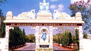 Sri Krishnadevaraya University Campus