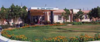 Swami Keshwanand Rajasthan Agricultural University Campus