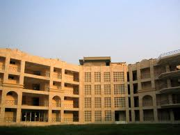 The West Bengal National University of Juridical Sciences - NUJS Building