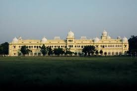 University of Lucknow Campus