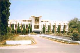 Visvesvaraya National Institute of Technology - VNIT Campus