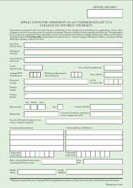 Application Form For Incubation In TIEDA Centre