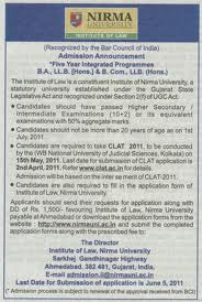 Admission Announced for 2012-13