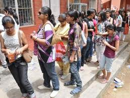 Verification of Personal details of Students studying in A.Y. 2012-13