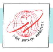 Pandit Deendayal Upadhyay Dental College