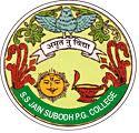 S.S.Jain Subodh P.G.College