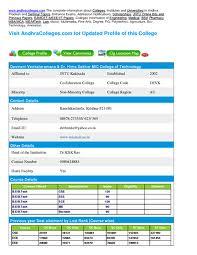 Devineni Venkataramana & Dr. Hima Sekhar MIC College Of Technology