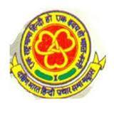 D.B.H.P.S B. Ed College Ernakulam