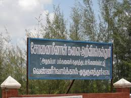 Sonai Meenal Arts & Science College
