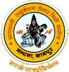 Bhagwanti Education Center Degree College