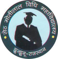 Seth Motilal Law College